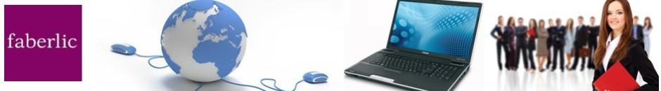 """Сайт команды """"Интернет-бизнес с Faberlic"""" #IBF"""