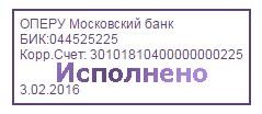 11_account
